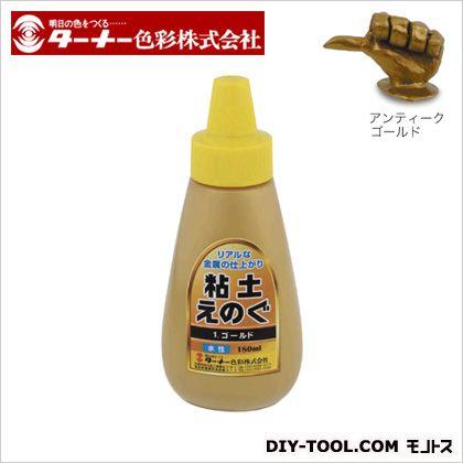 粘土えのぐ水性着色絵具 アンティークゴールド 180ml CL180002