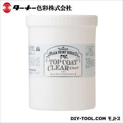 ミルクペイントトップコートクリア(UVカット)  1.2L MK120105