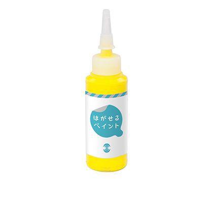 はがせるペイント塗ってはがせる水性絵具 黄 20ml SR020003