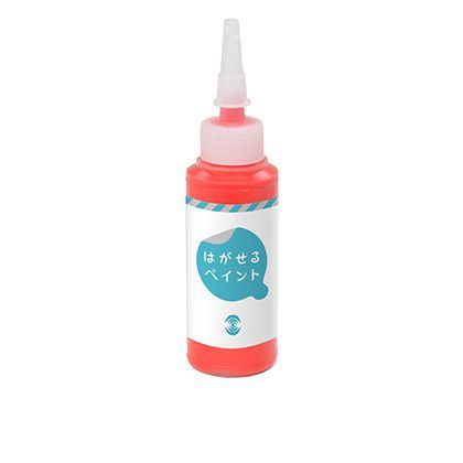 はがせるペイント塗ってはがせる水性絵具 赤 20ml SR020006