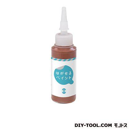 はがせるペイント塗ってはがせる水性絵具 茶 20ml SR020010