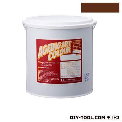 エイジングアートカラー屋内外特殊塗装用水性塗料 低臭ローシェナーダーク 4kg SJB04333