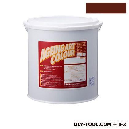 エイジングアートカラー屋内外特殊塗装用水性塗料 低臭バーントシェナー 4kg SJB04369