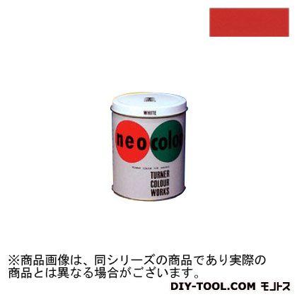 ネオカラー短期屋外用絵具 朱赤 3L NC00322