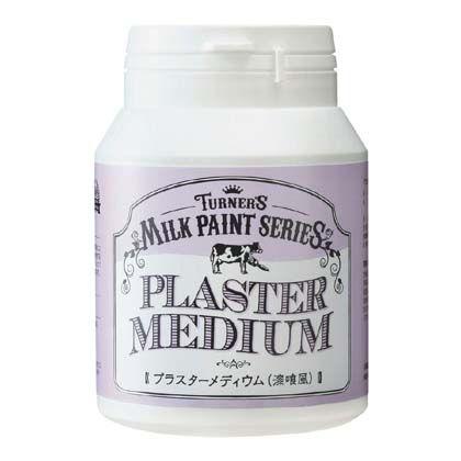 ミルクペイントプラスターメディウム  450ml MK450206