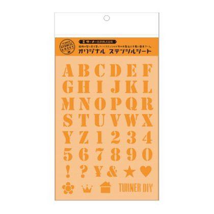 ステンシルシート アルファベット  GASTENA1