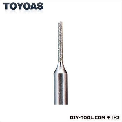 東洋アソシエイツ ダイヤモンドビット(G)円筒型 軸径3mm 27601