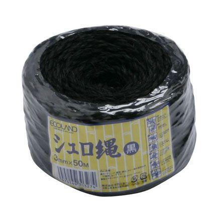 棕梠縄エコランド 黒 3mm×50m