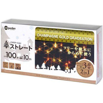 タカショー LEDストレート100球シャンパン LIT-ST100C*