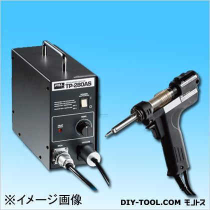 グットステーション型自動はんだ吸取器   TP-280AS