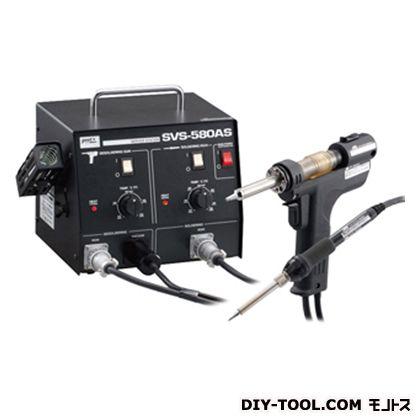 サービステーション静電   SVS-580AS