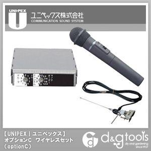 選挙用放送設備オプションCワイヤレスセット(optionC)