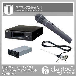 【送料無料】ユニペックス 選挙用放送設備オプションGワイヤレスセット(optionG)