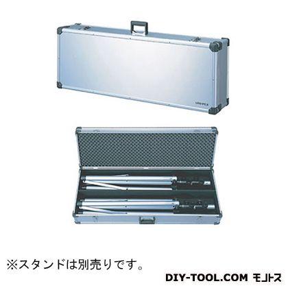 アルミケース  (ST-25用)  外形寸法:幅1135mm高さ402mm奥行220mm ST-252CS 1 台