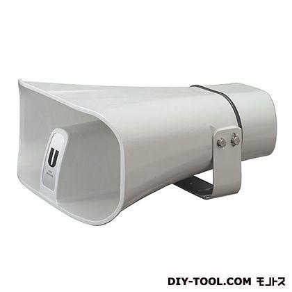 【送料無料】ユニペックス 車載用ホーンスピーカー 100W 寸法(mm):(口径)縦250×横547長さ595 H-391 1台