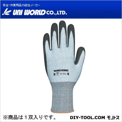安全手袋 スカイブルー L 5500-L