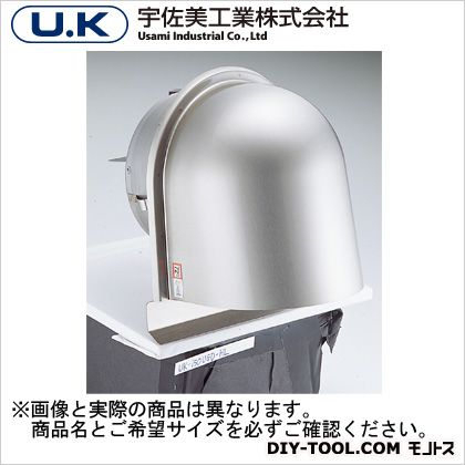 ステンレス製U型フード付ガラリHDタイプ   UK-UGEN100SHD-MG