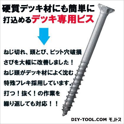 デッキ専用ビス  6.0×90mm MDP6090 100 本