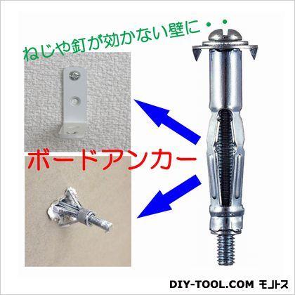 【送料無料】若井産業 ボードアンカー徳用 ドリル径9.0mm?適用板厚10〜16mm A-416 200本