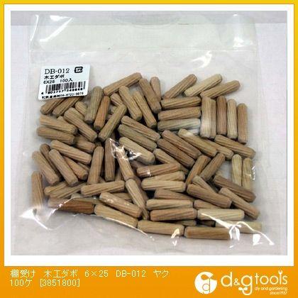 木工ダボ   6mm×25mm DB-012 約 100ケ