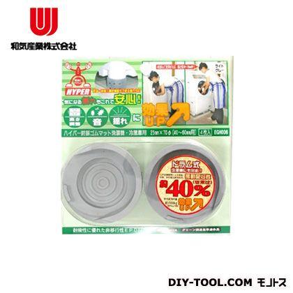 WAKIHYPER防振ゴムφ70X25mmグレー(4個入)   5995700