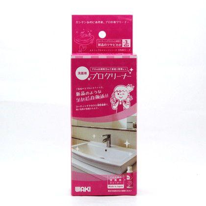 洗面用プロクリーナー  スポンジサイズ:135×80mm 8659100