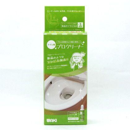 トイレ用プロクリーナー  スポンジサイズ:70×55mm 8659300