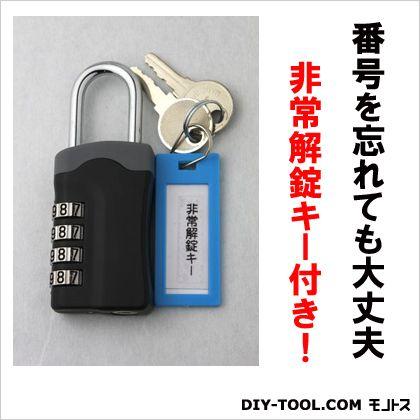 非常解錠キー付き可変錠4段   7125255