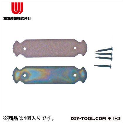 一文字 ブロンズ 12X50mm 1883300 4 個