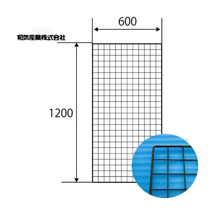 WAKIメッシュパネル600X1200mm 黒 600mmX1200mm EMP042