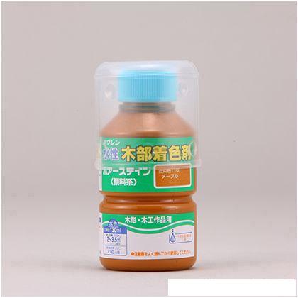 ポアーステイン(水性顔料着色剤) メープル 130ml
