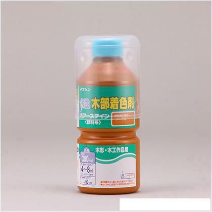 ポアーステイン(水性顔料着色剤) メープル 300ml
