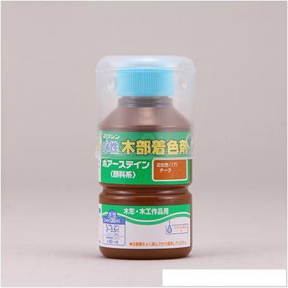 ポアーステイン(水性顔料着色剤) チーク 130ml