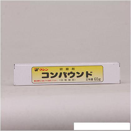 コンパウンド(白極細目)  60g