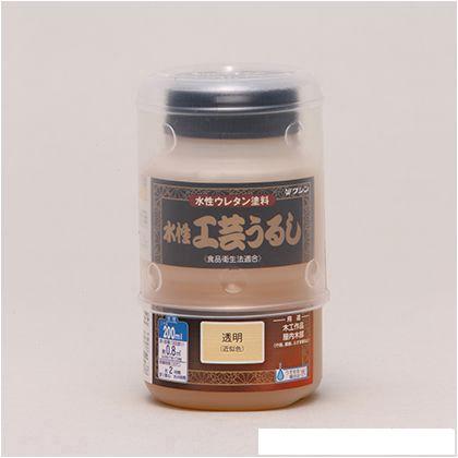 和信ペイント 水性工芸うるし(水性ウレタン塗料) 透明 200ml