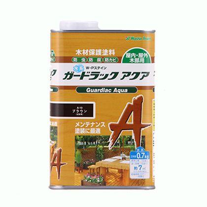 水性ガードラックアクア木材保護塗料(防虫・防腐・防カビ・撥水効果) ブラウン 0.7kg A-10