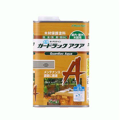 水性ガードラックアクア木材保護塗料(防虫・防腐・防カビ・撥水効果) ホワイト 0.7kg A-12