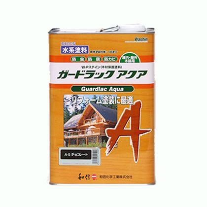 和信ペイント 水性ガードラックアクア木材保護塗料(防虫・防腐・防カビ・撥水効果) チョコレート 3.5kg A-5