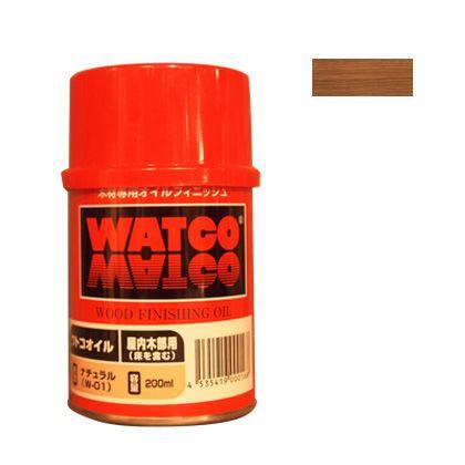 ワトコオイル浸透性木材用塗料 ナチュラル 200ML W-01