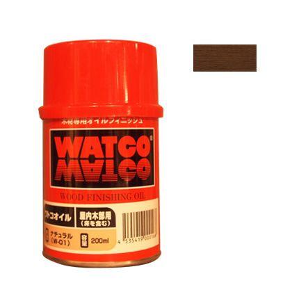 ワトコオイル浸透性木材用塗料 エボニー 200ML W-10