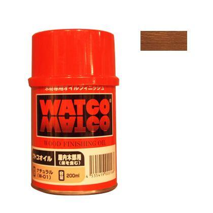 ワトコオイル浸透性木材用塗料 ダークウォルナット 200ML W-13
