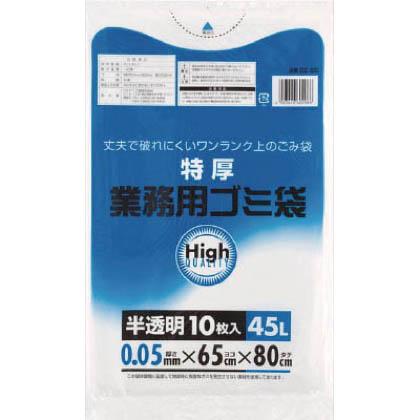 ワタナベ 業務用ポリ袋45L特厚白半透明(10枚入) 5E-65 10枚