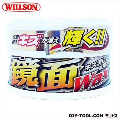 ウイルソン 鏡面ワックスハンネリホワイト車用 H82×W126×D126mm 01176