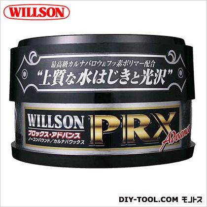 ウイルソン プロックスアドバンス H75×W120×D120mm 01211