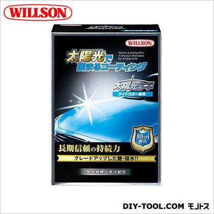 ウイルソン 太陽光コートライトカラー車用 H210×W145×D65mm 01259