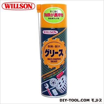 ウイルソン 耐熱・耐水グリース H180×W60×D53mm 02013