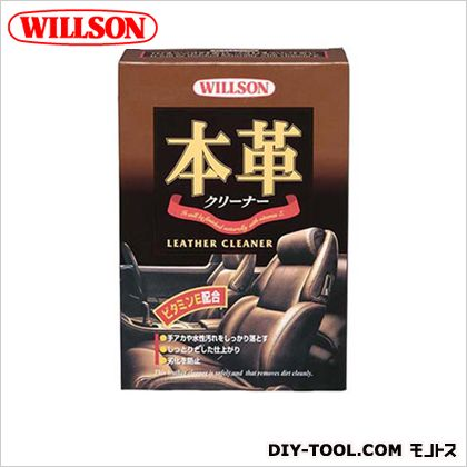 ウイルソン 本革クリーナー H178×W120×D55mm 02041