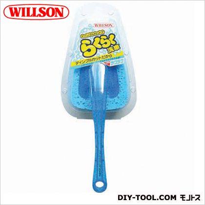 ウイルソン ニューラクラクブルー H360×W144×D94mm 03027