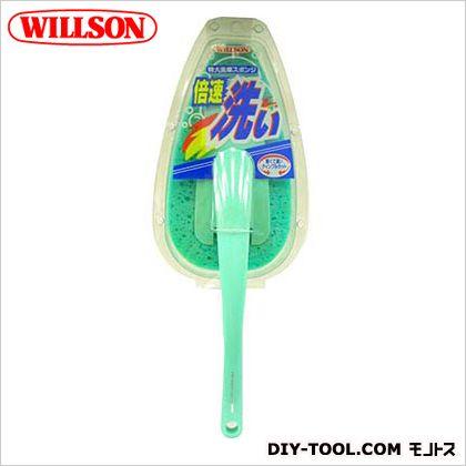 ウイルソン 倍速洗いグリーン H445×W160×D85mm 03053