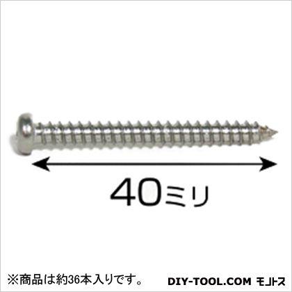 ステンレス鍋頭タッピング  4×40 75407 1袋(約36本)